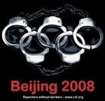 2008beijing